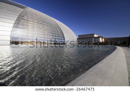National Grand Theatre (National Center for the Performing Arts) with Reflection