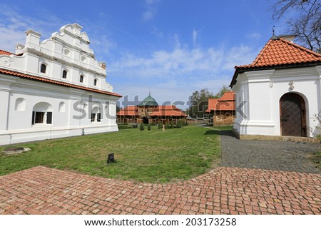 """National Historic and Architectural Complex """"Residence Bohdan Khmelnytsky"""".Ukraine, Chyhyryn town - stock photo"""