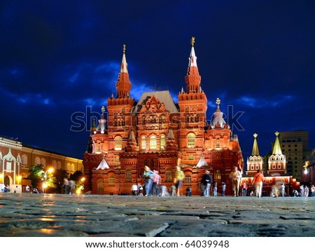 National Historic museum in Moscow - stock photo
