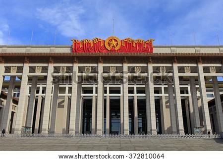 National Museum of China in Beijing, China - stock photo