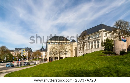 National Supreme Court in Luxembourg city - stock photo