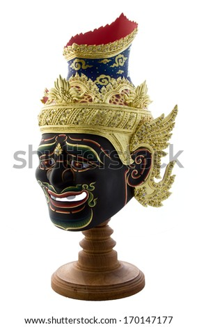 Native Thai style mask, Khon