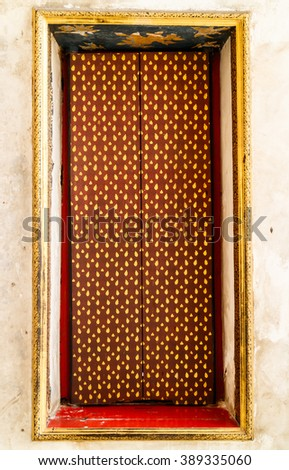 Native Thai style of pattern on door - stock photo