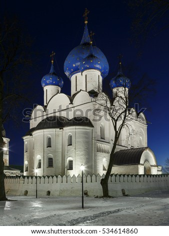 Nativity Cathedral in Suzdal Kremlin in winter night. Nativity Cathedral (XIII century) is the oldest building in Suzdal, Russia.