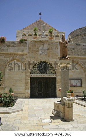 nativity church door, bethlehem, west bank, palestine, israel - stock photo