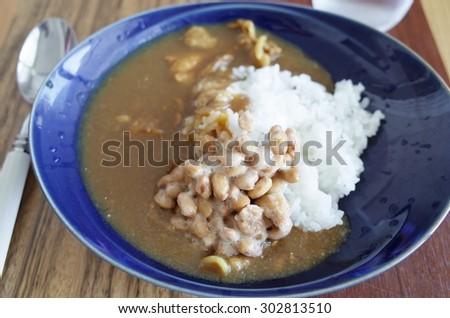 Natto curry - stock photo