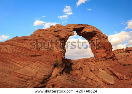 Natural arch in the Utah desert, USA. - stock photo
