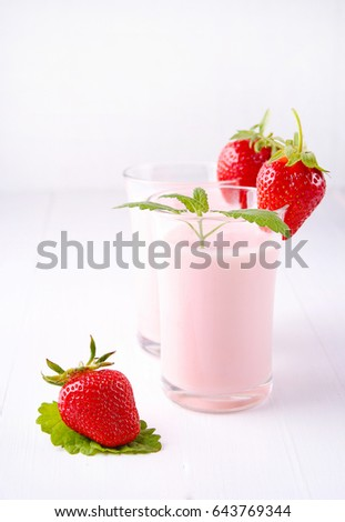 Natural delicious milkshake on a white background