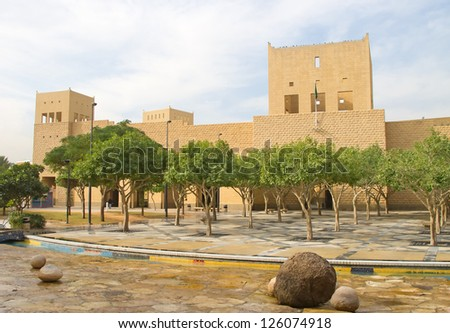 Natural history museum in the Riyadh city, Saudi Arabia - stock photo