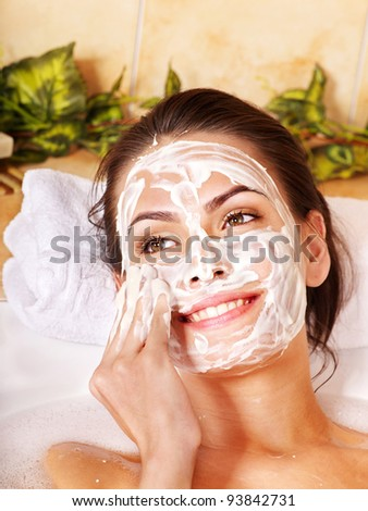 Natural homemade  facial masks at home . - stock photo