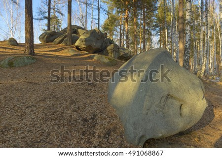 Natural Park Stone camp on the border between Europe and Asia, the Urals, Siberia