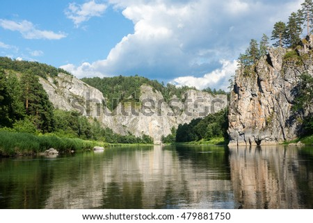 Natural river and mountain scene in Europe