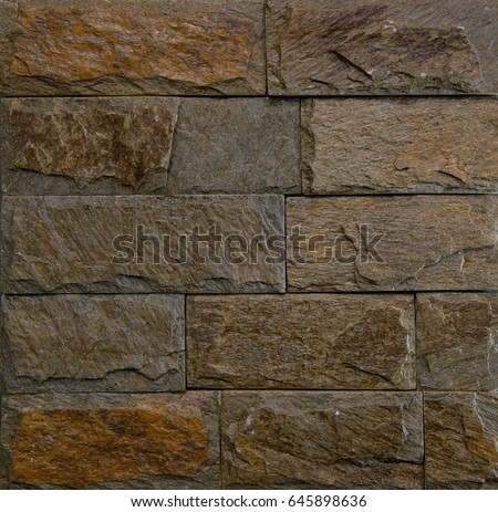 decor texture small made stock building a decorative photo block wall typically rectangular granite decoration brick seamless background of