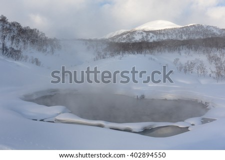 Natural Volcanic Hot Springs in Hokkaido, Japan Mountains