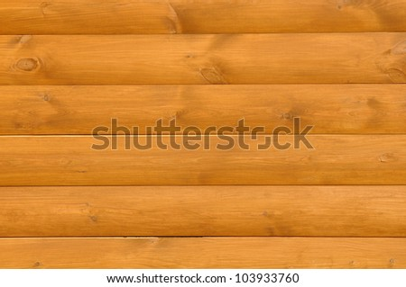 Natural Wood Planks as Background - stock photo