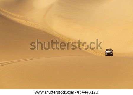 Nature and landscapes of the desert. Jeep safari. - stock photo