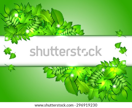 Nature background with green fresh leaves . - stock photo