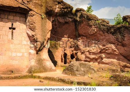 Nature of Lalibela, one of Ethiopia's holiest cities in Africa. Famous by the monolitic churches - stock photo