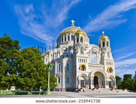 Naval cathedral of Saint Nicholas in Kronstadt near St. Petersburg, Russia - stock photo