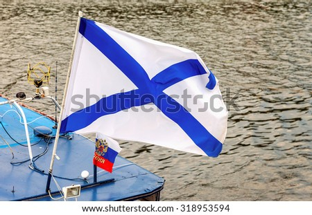 Naval flag of Russia - stock photo