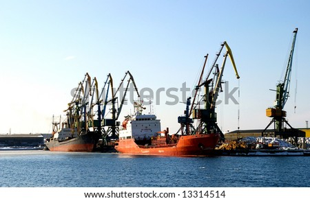 Naves in port on island Sakhalin.