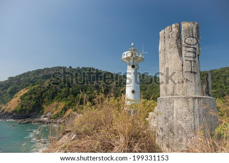 Navigation Lighthouse on Lanta in Thailand.