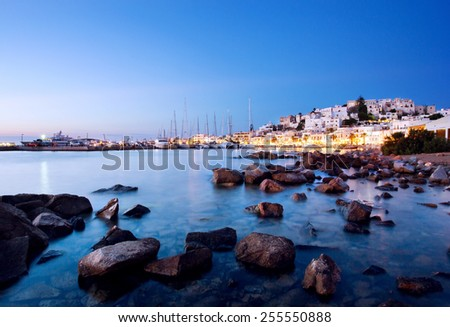 Naxos Old town after sunset, long exposure. Greece. - stock photo