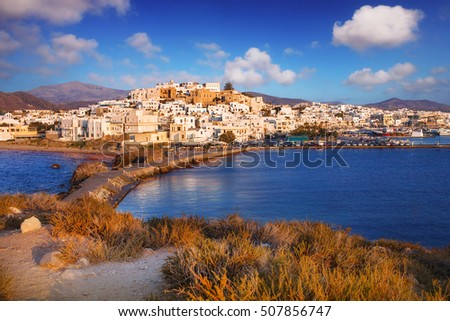 Naxos Town (Chora) at sunset