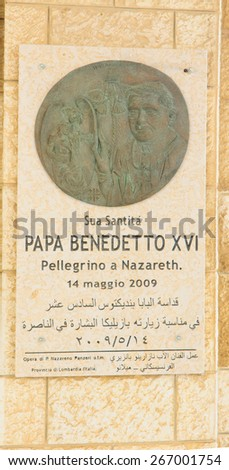 NAZARETH, ISRAEL - APR 05, 2015: A Commemorative plaque of the visit of Pope Benedict XVI in 2009, in the Church of Annunciation, in Nazareth, Israel - stock photo