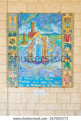 NAZARETH, ISRAEL - APR 05, 2015: A Mosaic donated by the people of Ireland, part of a display of donations of many nations, in the Church of Annunciation, in Nazareth, Israel