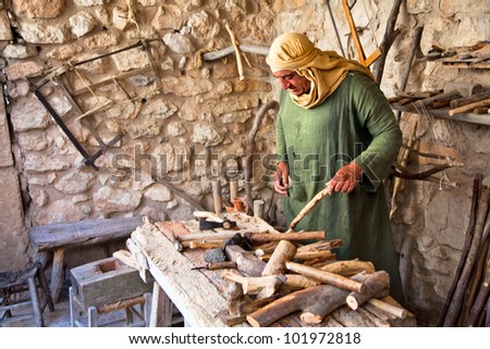 Nazareth Israel Stock Photos Images Amp Pictures
