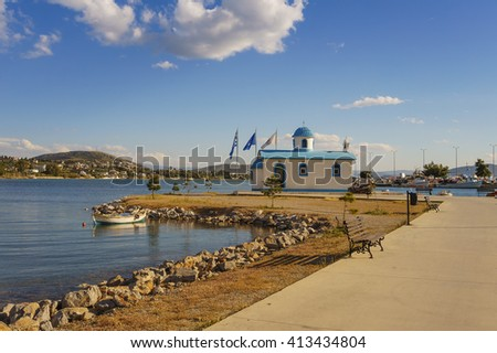 NEA ARTAKI - GREECE, 24 APRIL 2016: Nea Artaki is a coastal town and a former municipality on the island Euboea, Greece. It is a well known tourist destination, notably for its beaches.