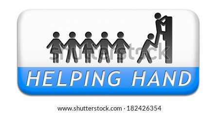 need help or wanted helping hand assistance or support desk assist each other paper chain silhouette - stock photo
