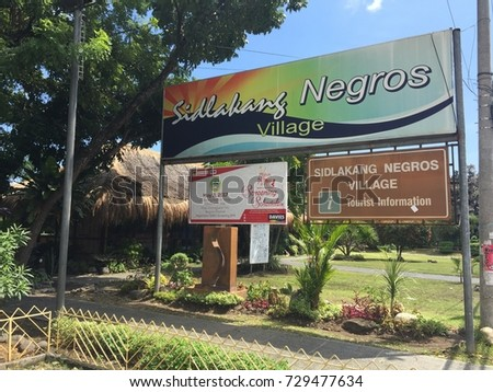 Negros Oriental, Philippines; October 7, 2017: The Signboard of Sidlakan Negros Village, which is a showcase of traditional Negrense architecture and locally manufactured products.
