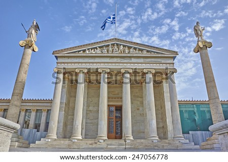 neo-classical facade of the university of Athens, Greece - stock photo