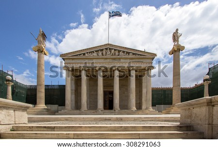 Neo-classical facade of the university of Athens, Greece.