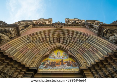 Neo gothic portico of Iglesia de los Capuchinos, Cordoba,  Argentina - stock photo