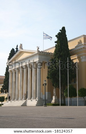 neoclassical building of zapion landmarks of athens greece