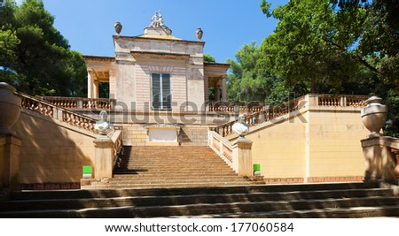 Neoclassical pavilion at Labyrinth Park of Horta in Barcelona.  Spain - stock photo