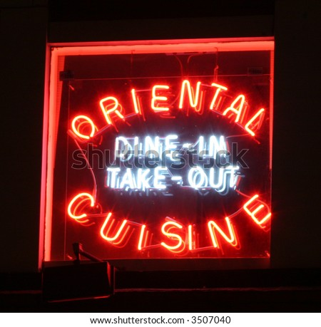 Neon Oriental cuisine sign - stock photo