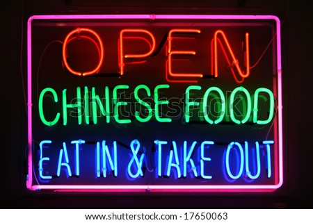 neon sign for chinese food,saying open ...... - stock photo