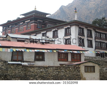 Nepal - stock photo