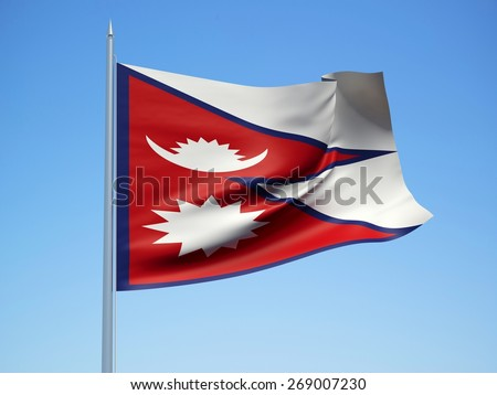 Nepal 3d flag floating in the wind with a blue sky in the background - stock photo