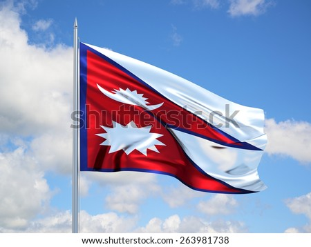 Nepal 3d flag waving in the wind. 3d illustration. - stock photo
