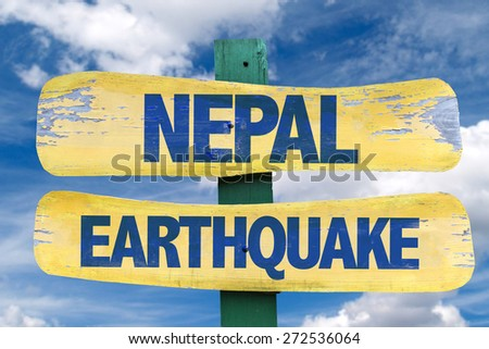 Nepal Earthquake sign with sky background - stock photo