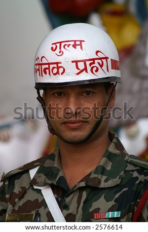 Nepal Police and Military - stock photo