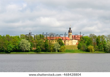 NESVIZH, BELARUS - May 15, 2015: Nesvizh Castle, the residence of the Radziwill family, was founded in 1538. Now it is a museum. Since 2005 - UNESCO World Heritage Site.