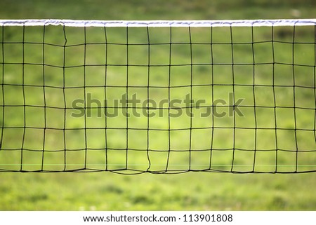 Net for volleyball - stock photo