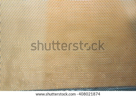Net mosquito aluminum - stock photo