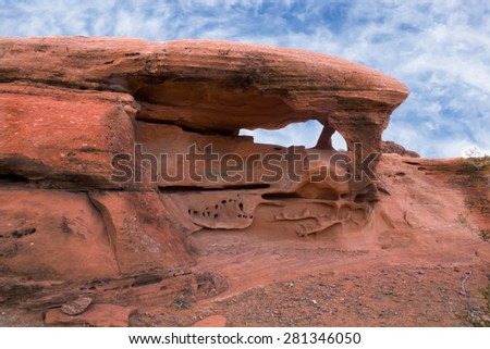 "Nevada State Park ""Valley of Fire"". Interesting formations caused by erosion of sandstone - stock photo"
